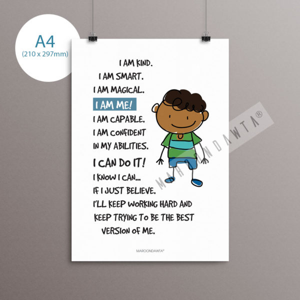 Positive Affirmation Poem Artwork For Boys [UNFRAMED A4 SIZE ONLY]